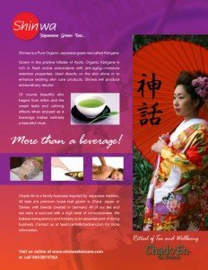 Ad design for print magazine